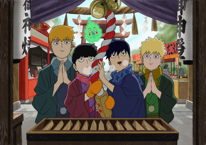 Reigen, Mob, Dimple, Ritsu, and Teru from MOB PSYCHO 100 make a New Years prayer at a shrine.