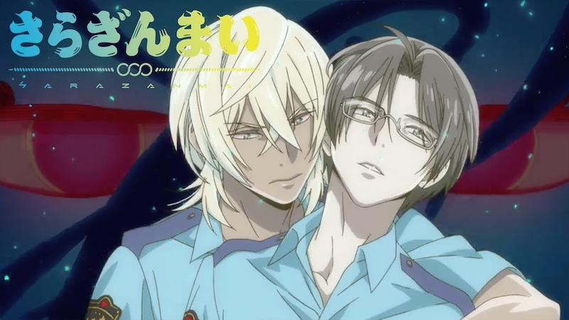 SARAZANMAI's canonical gay couple, Reo and Mabu, embracing in a promo photo.